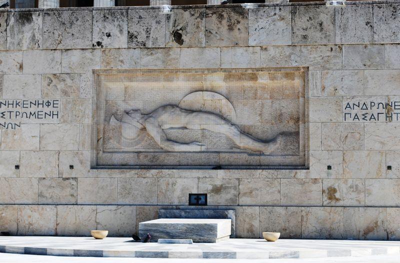 Greece2009 056